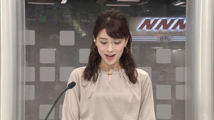 2019年10月21日郡司恭子の画像03枚目