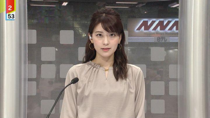 2019年10月21日郡司恭子の画像06枚目