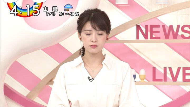 2019年10月22日郡司恭子の画像04枚目