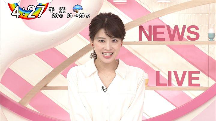 2019年10月22日郡司恭子の画像10枚目
