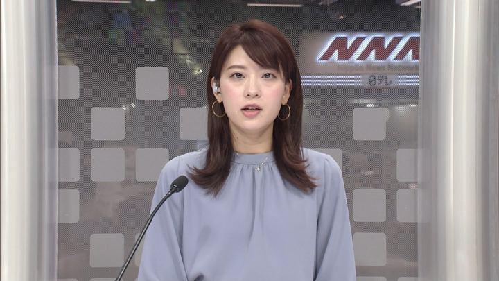 2019年10月23日郡司恭子の画像01枚目