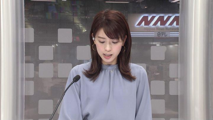 2019年10月23日郡司恭子の画像02枚目