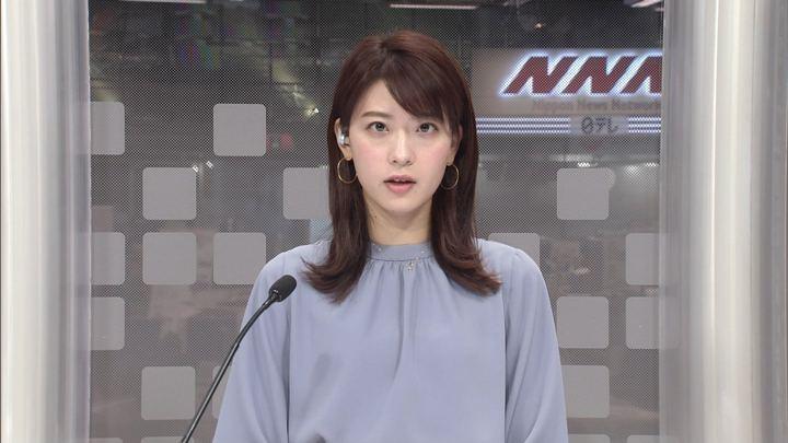 2019年10月23日郡司恭子の画像04枚目