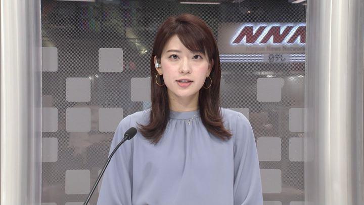 2019年10月23日郡司恭子の画像05枚目