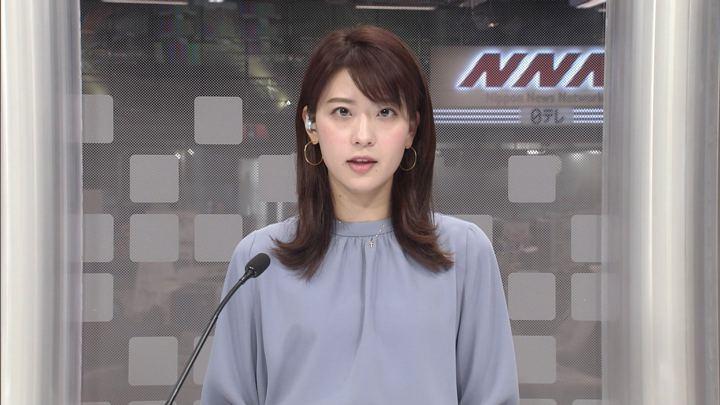 2019年10月23日郡司恭子の画像06枚目