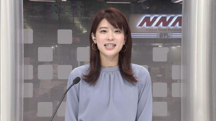 2019年10月23日郡司恭子の画像07枚目