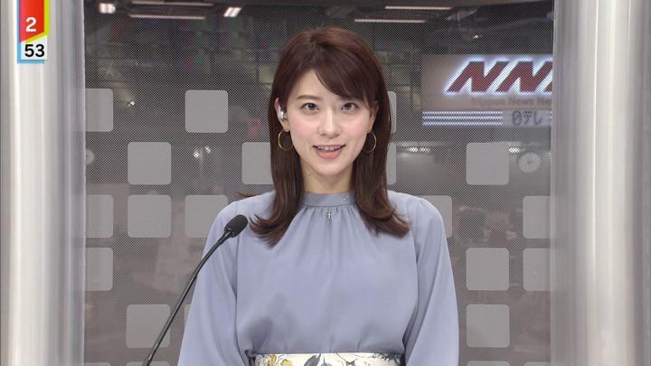 2019年10月23日郡司恭子の画像09枚目