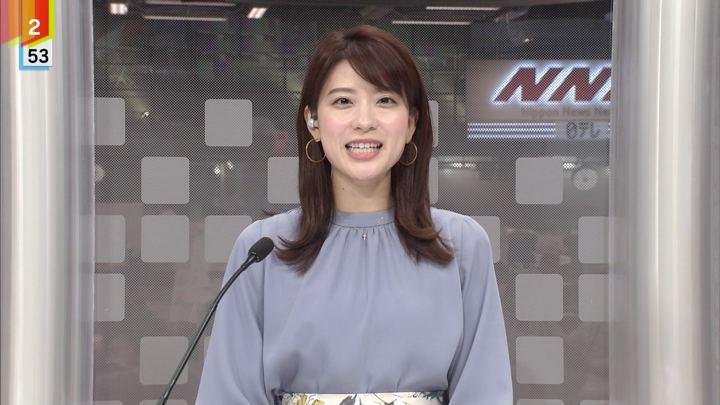 2019年10月23日郡司恭子の画像10枚目