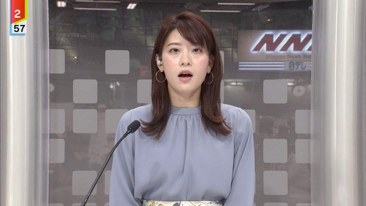 2019年10月23日郡司恭子の画像13枚目