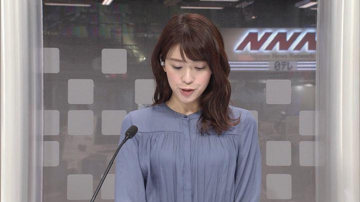 2019年10月28日郡司恭子の画像03枚目