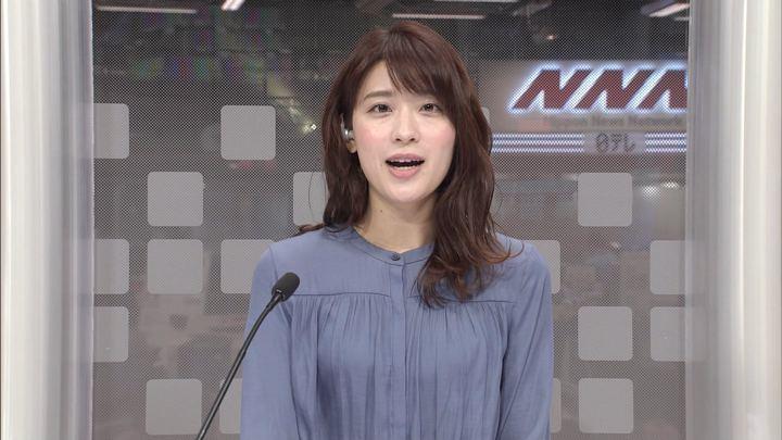 2019年10月28日郡司恭子の画像04枚目