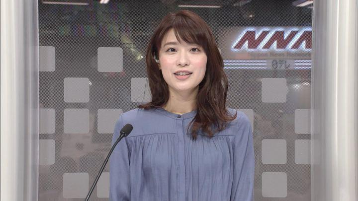 2019年10月28日郡司恭子の画像06枚目
