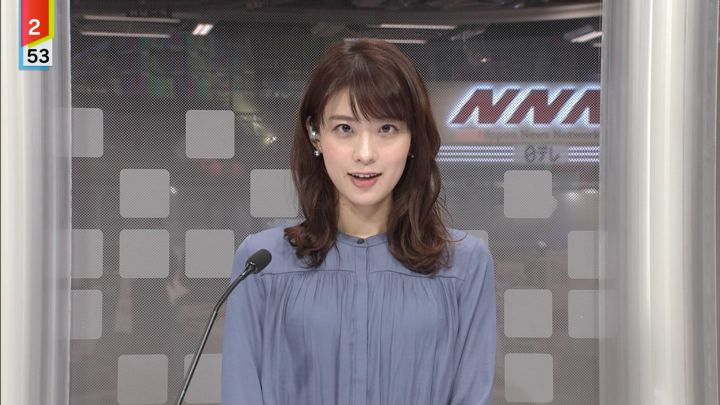 2019年10月28日郡司恭子の画像08枚目