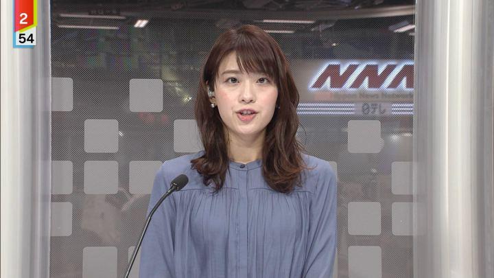 2019年10月28日郡司恭子の画像10枚目
