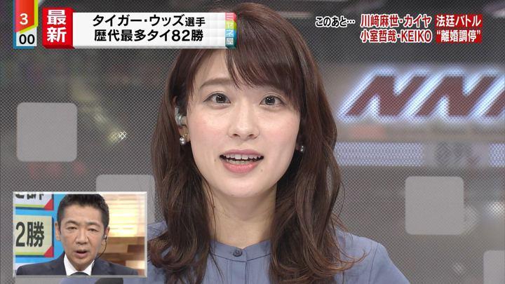 2019年10月28日郡司恭子の画像11枚目