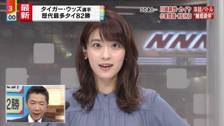 2019年10月28日郡司恭子の画像12枚目