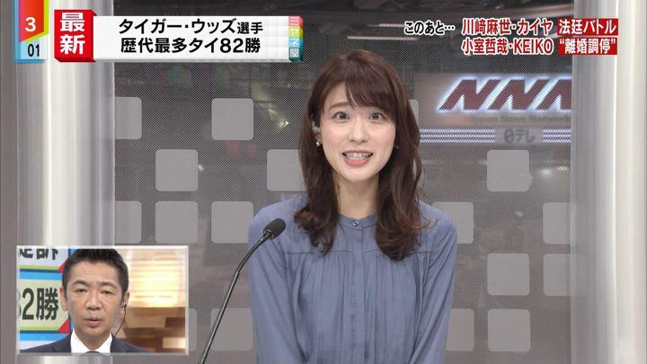 2019年10月28日郡司恭子の画像13枚目