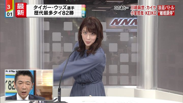 2019年10月28日郡司恭子の画像14枚目