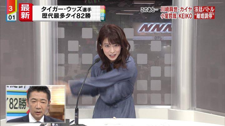 2019年10月28日郡司恭子の画像16枚目