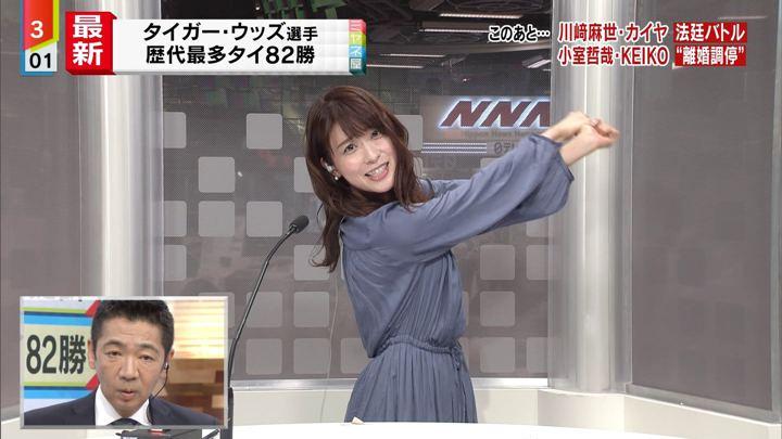 2019年10月28日郡司恭子の画像19枚目
