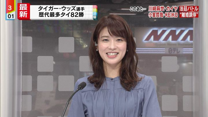 2019年10月28日郡司恭子の画像21枚目