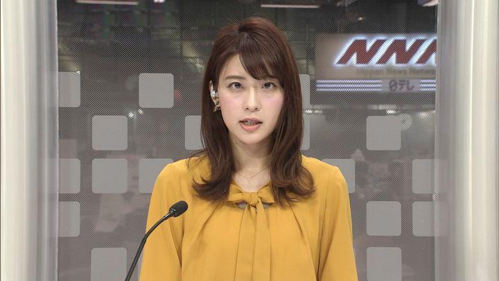 2019年10月31日郡司恭子の画像03枚目