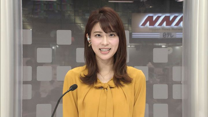 2019年10月31日郡司恭子の画像04枚目