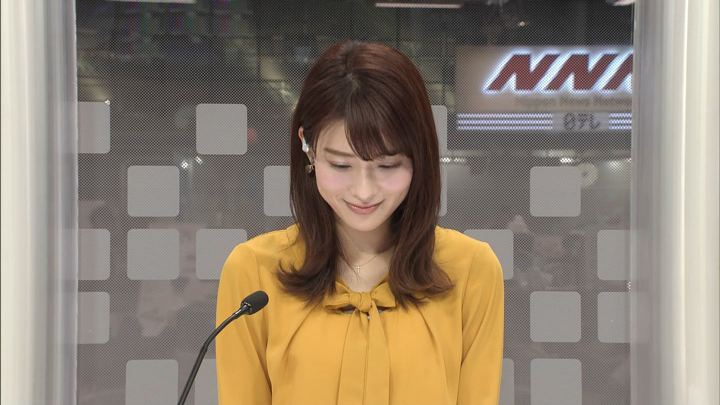 2019年10月31日郡司恭子の画像05枚目