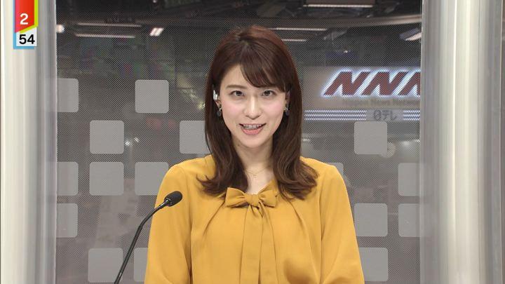 2019年10月31日郡司恭子の画像06枚目