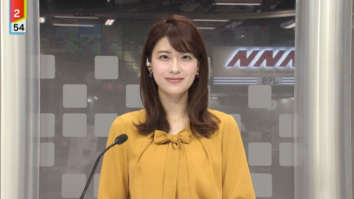 2019年10月31日郡司恭子の画像08枚目
