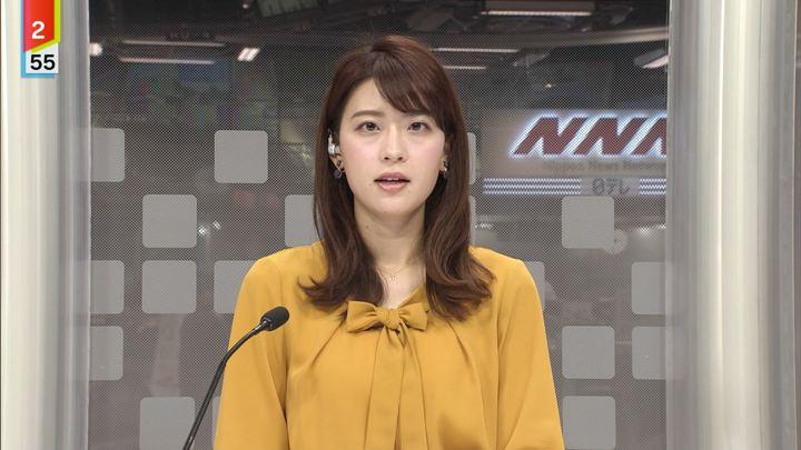 2019年10月31日郡司恭子の画像09枚目