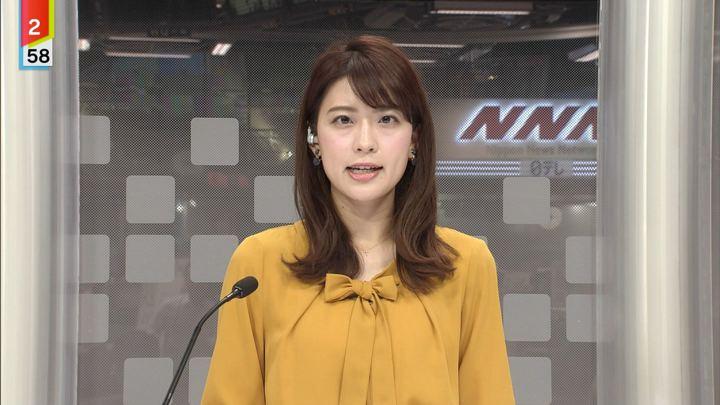 2019年10月31日郡司恭子の画像10枚目