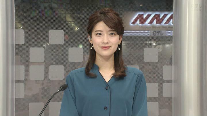 2019年11月04日郡司恭子の画像03枚目