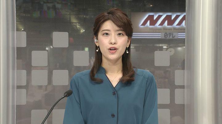 2019年11月04日郡司恭子の画像04枚目