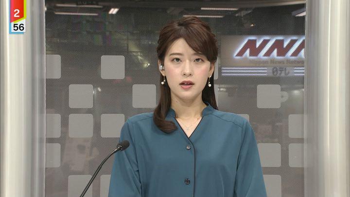 2019年11月04日郡司恭子の画像10枚目