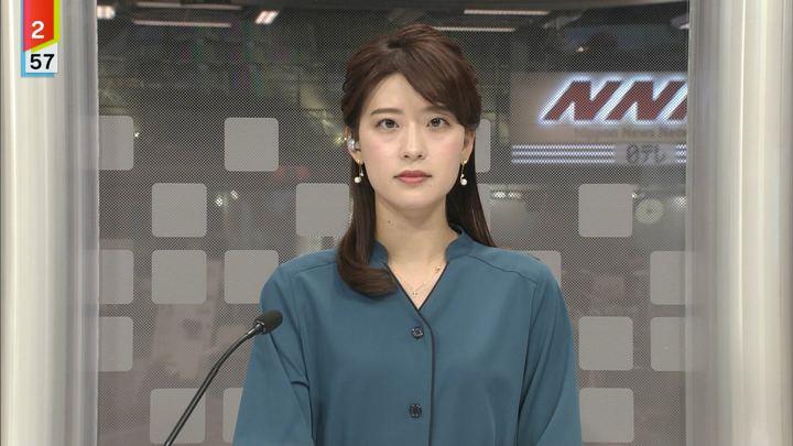 2019年11月04日郡司恭子の画像11枚目