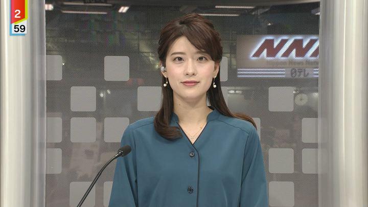 2019年11月04日郡司恭子の画像12枚目