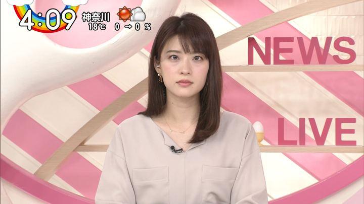 2019年11月05日郡司恭子の画像02枚目