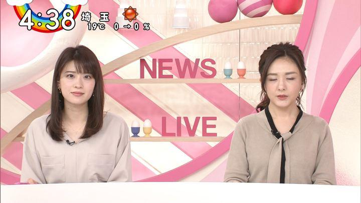2019年11月05日郡司恭子の画像04枚目