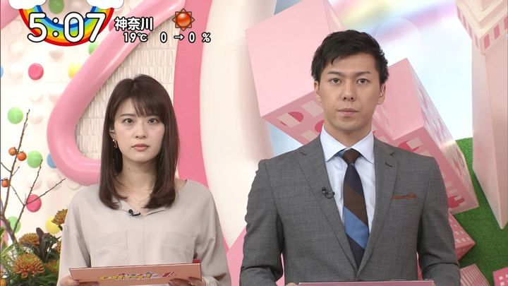 2019年11月05日郡司恭子の画像10枚目