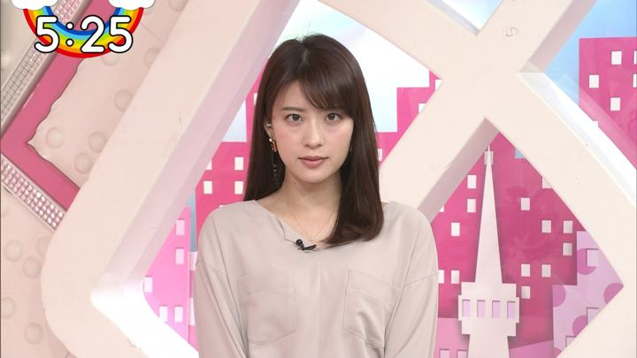 2019年11月05日郡司恭子の画像13枚目