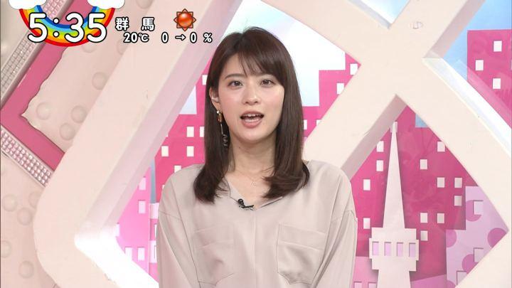 2019年11月05日郡司恭子の画像14枚目