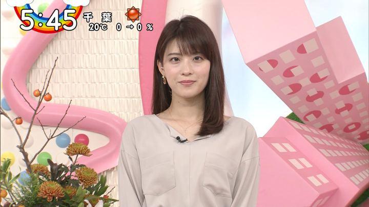 2019年11月05日郡司恭子の画像16枚目