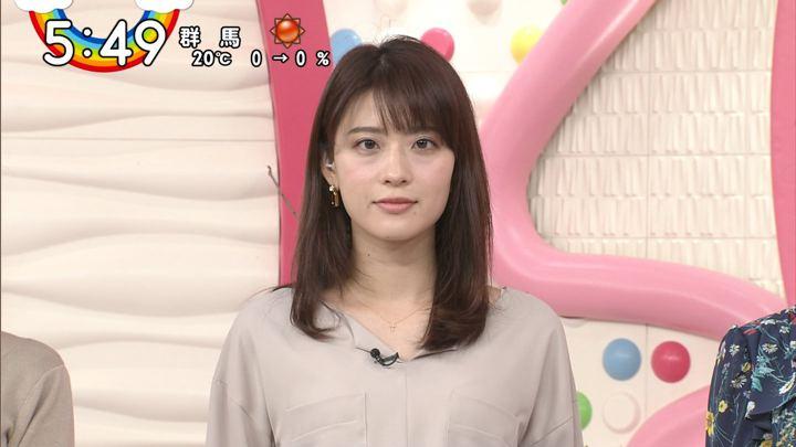 2019年11月05日郡司恭子の画像18枚目