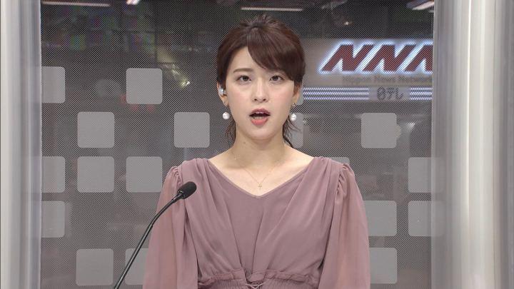 2019年11月07日郡司恭子の画像02枚目