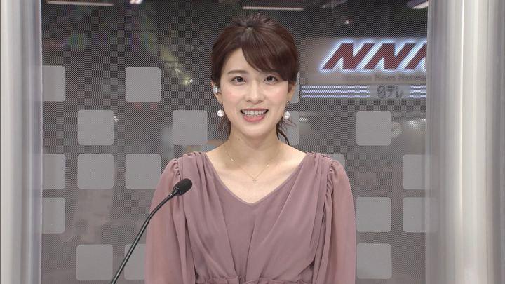 2019年11月07日郡司恭子の画像06枚目
