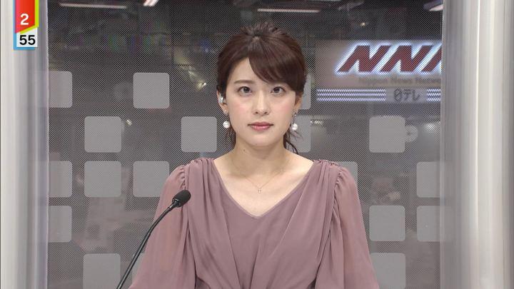 2019年11月07日郡司恭子の画像07枚目
