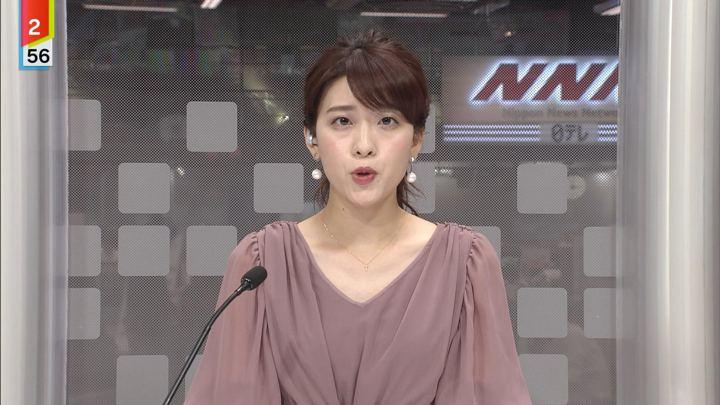 2019年11月07日郡司恭子の画像08枚目