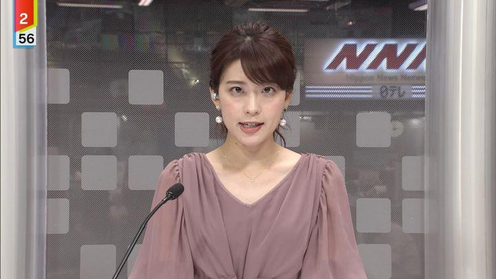 2019年11月07日郡司恭子の画像09枚目