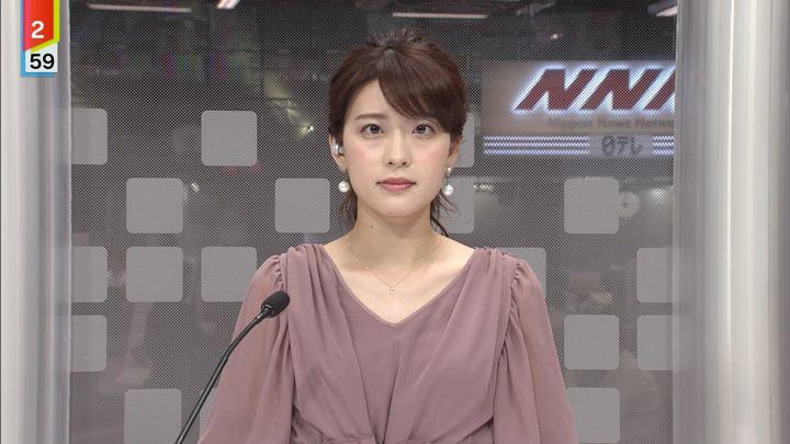 2019年11月07日郡司恭子の画像10枚目